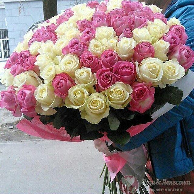 Выходные подходят к концу и впереди рабочая неделя Так давайте сделаем ее приятной и яркой ⚘⚘⚘⚘⚘⚘⚘⚘⚘⚘⚘Бесплатная доставка цветов домой, на работу, в универ.Контакты: 8(499)755-85-06 (звоните) 8(905)783-35-35(WhatsApp,Viber)www.roselepestki.ru#москва#цветымосква#купитьцветымосква#доставкацветовмосква#заказатьцветымосква#букетымосква#купитьбукетмосква#доставкабукетовмосква#заказатьбукетмосква#доставкарозмосква#заказатьрозымосква#цветыдешевомосква#мск#лепесткирозмосква#подарокмосква#101розамосква#цветысдоставкоймосква#цветыназаказмосква#букетназаказмосква#магазинцветовмосква#цветывкоробкемосква#цум#гум#купитьлепесткирозмосква#лепесткирознасвадьбумосква#букетневестымосква#цветымск