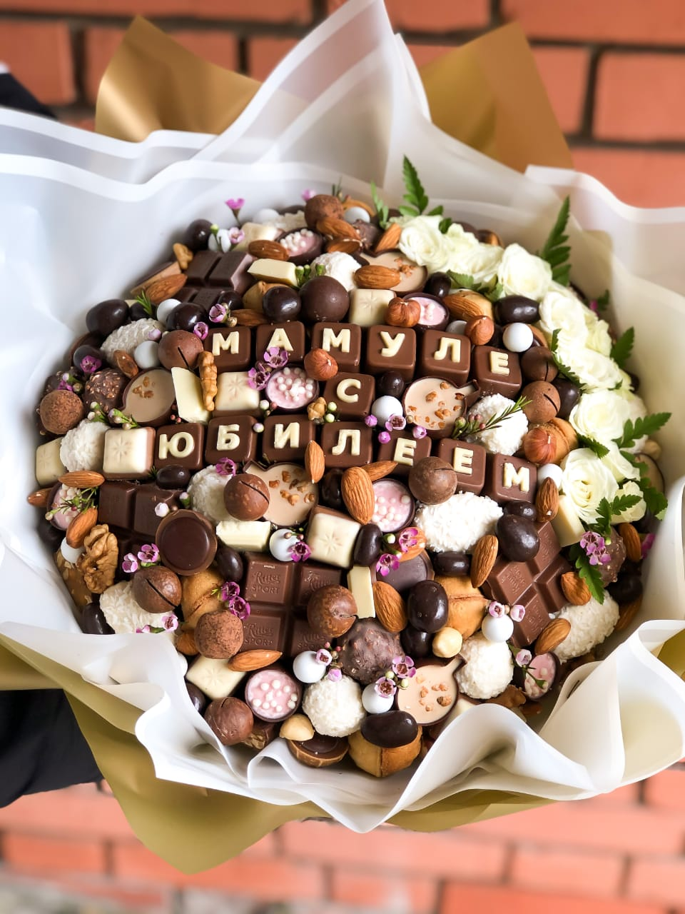 Букет с шоколадом, орехами, печеньем и шоколадными буквами